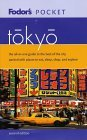 Fodor's Pocket Tokyo, 2nd Edition