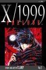 X/1999, Vol. 1, Prelude