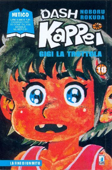 Dash Kappei vol. 10