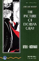 多里安・格雷的画像