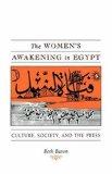The Women's Awakening in Egypt