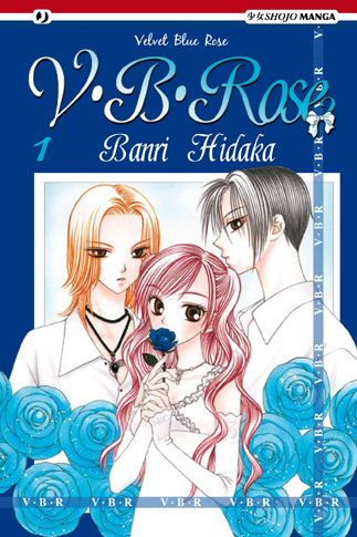 V. B. Rose vol. 1
