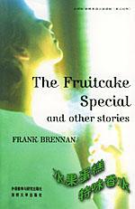 水果蛋糕特味香水/The fruitcake special and otber stories/外研社·剑桥英语分级读物
