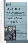 The Paradox of Chinas Post-Mao Reforms