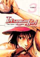Tetsuwan girl vol.3