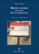 Breve storia del Cinema Universale