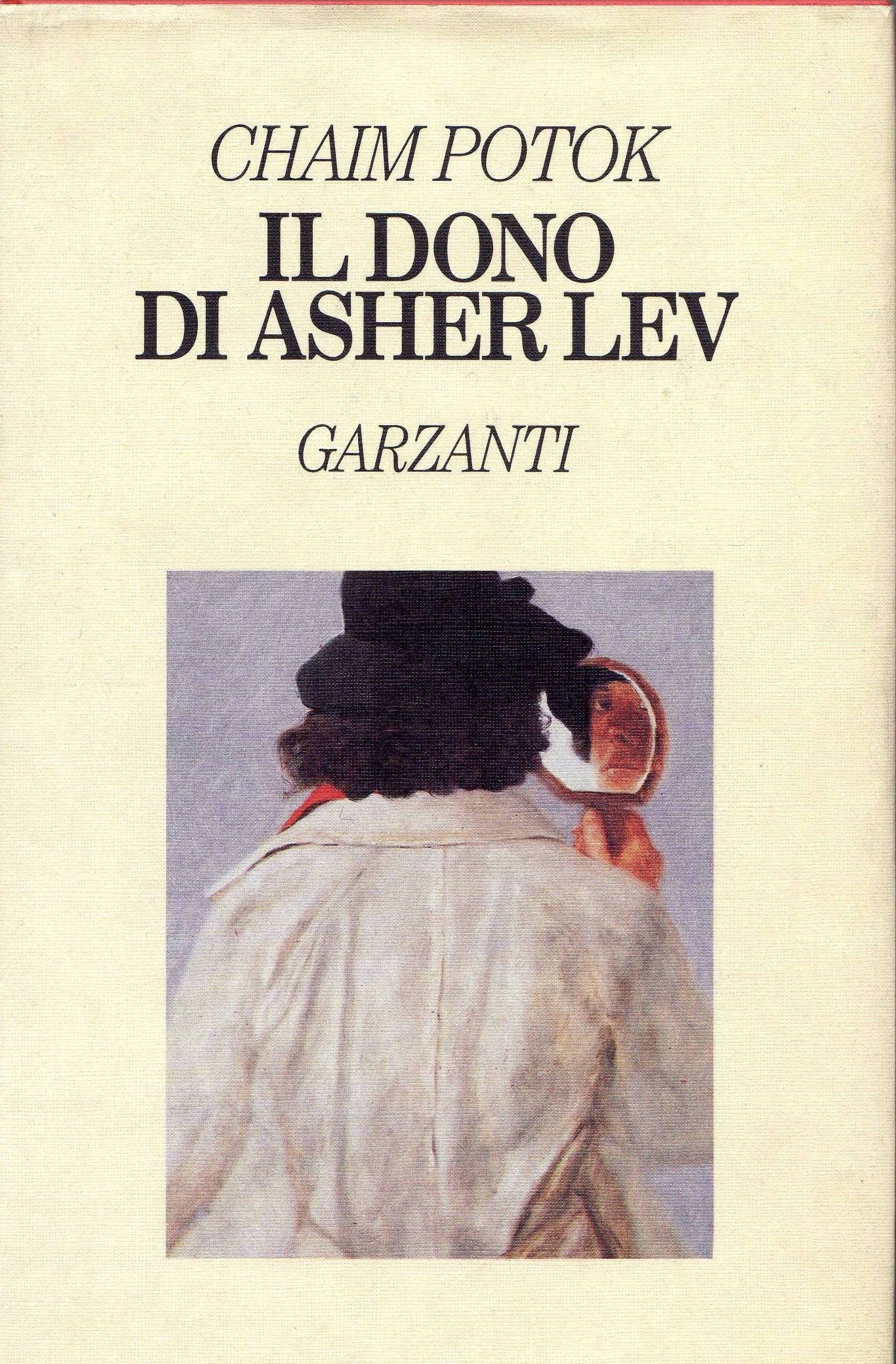 Il dono di Asher Lev