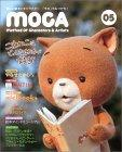 MOCA―Method Of Characters & Artists〈05〉
