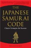 The Japanese Samurai Code