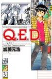 Q.E.D.-証明終了- 31