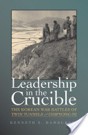 Leadership in the Crucible