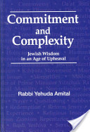 Commitment and Complexity