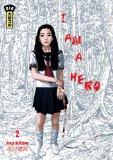 I Am a Hero, Tome 2