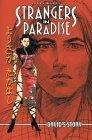 Strangers In Paradise Book 14