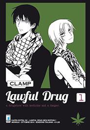 Lawful Drug vol. 1