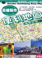 高雄縣市便利地圖導覽手冊