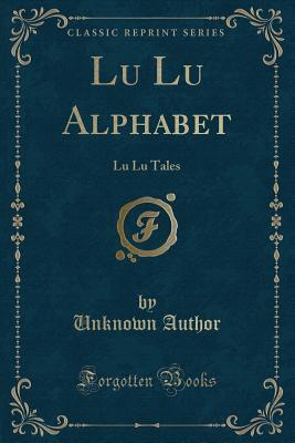 Lu Lu Alphabet