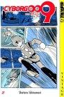 Cyborg 009, Vol. 2