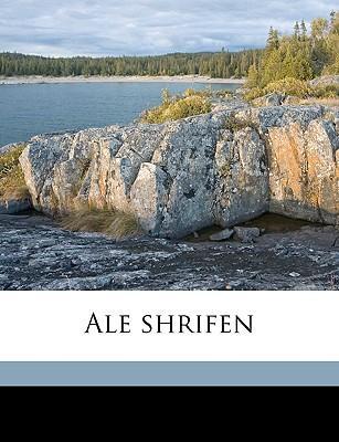 Ale Shrifen