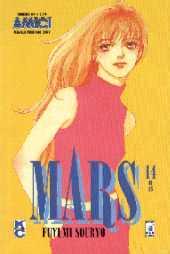 Mars vol. 14