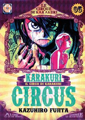 Karakuri Circus vol. 5