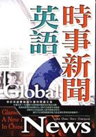 時事新聞英語