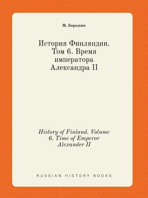 History of Finland. Volume 6. Time of Emperor Alexander II