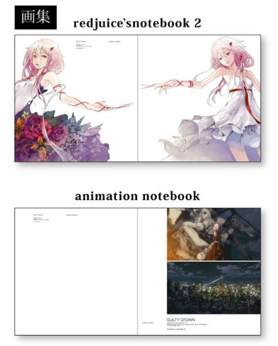 GUILTY CROWN -redjuice's noteboo 2 /animation notebook