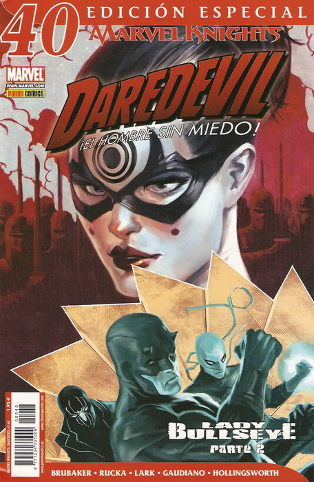 Marvel Knights: Daredevil Vol.2 #40 (de 48)
