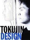 Yoshioka Tokujin