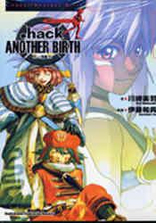.hack//Another Birth 另一個誕生 Vol.2