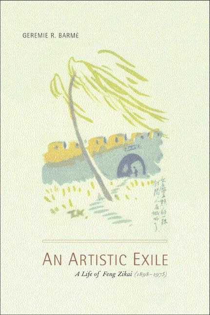 An artistic exile