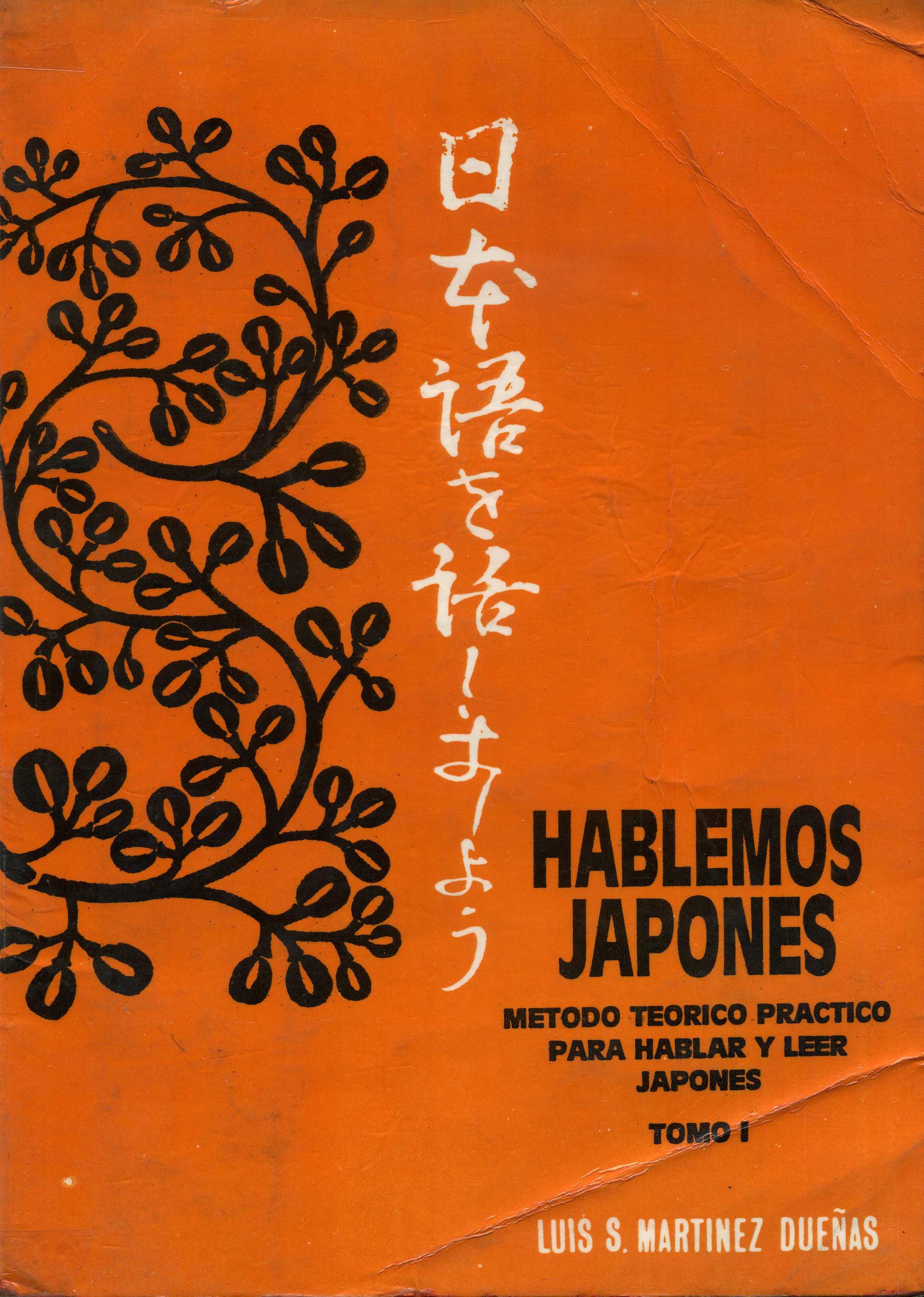 Hablemos japonés I