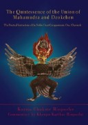 The Quintessence of the Union of Mahamudra and Dzokchen