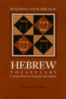 Building Your Biblical Hebrew Vocabulary