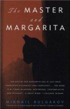 The Master & Margari...