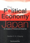 The Political Economy of Japan