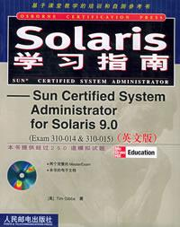 Sun Certified System Administrator for Solaris 9.0