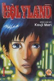 Holyland vol. 1