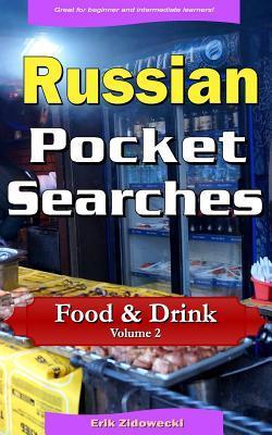 Russian Pocket Searc...