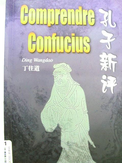 Comprendre Confucius: Kongzi xin ping / Ding Wangdao zhu ; [Yan ...