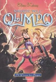 Ragazze dell'Olimpo, Vol. 2