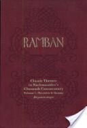 Ramban: Bereishis and Shemos