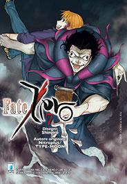 Fate/Zero vol. 7