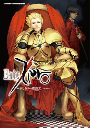 Fate/Zero 6