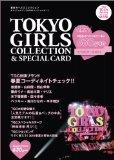 TOKYO GIRLS COLLECTIONandSPECIAL CARD