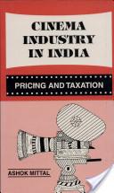 Cinema Industry in India