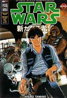 Star Wars Manga - Una nuova speranza vol.2