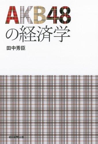 AKB48��...