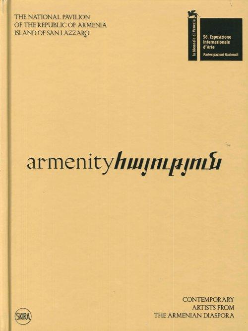 Armenity / Hayoutioun